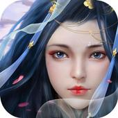 [IOS GAME] Ancient Legend:Mountains And Seas  v1.0.25.1 MOD IPA | MOD FOR IOS