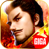 [IOS GAME] GIGA Three Kingdoms  v1.7.0 MOD IPA | MOD FOR IOS