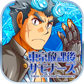 [IOS GAME] Tokyo Afterschool Summoners  v4.0.0 MOD IPA | MOD FOR IOS